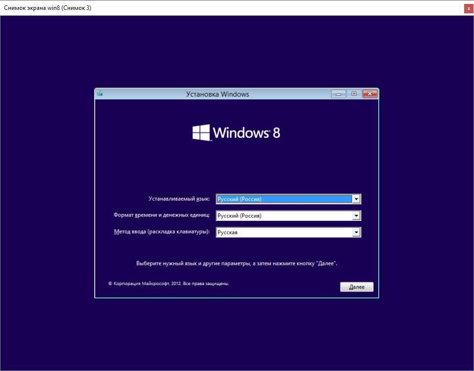 Настройка языка Windows