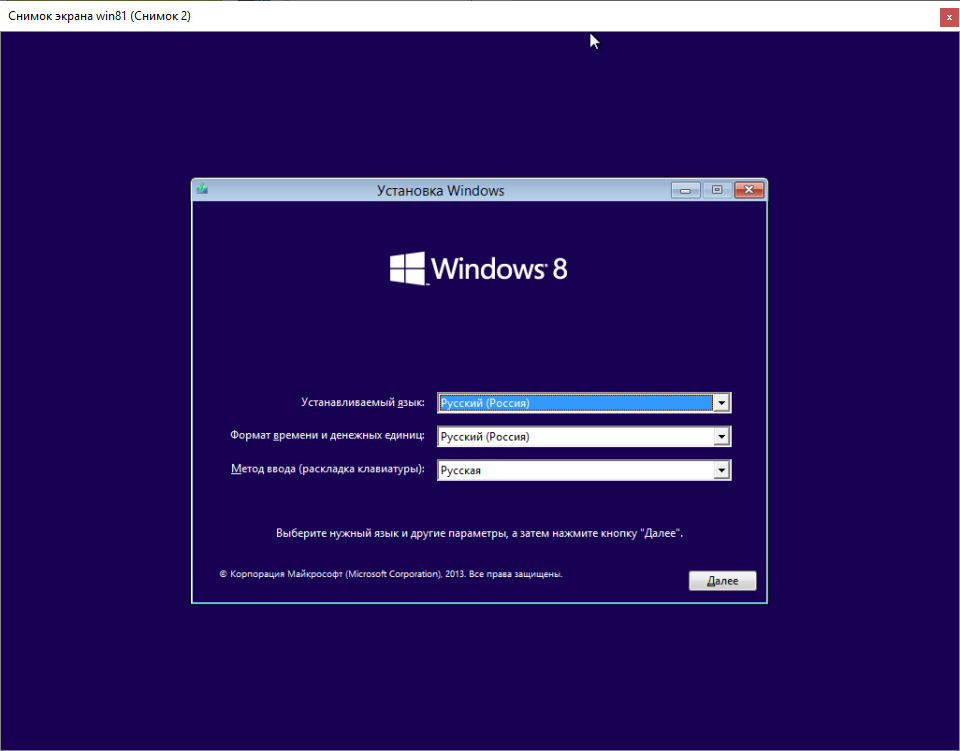 Выбор языка и раскладки клавиатуры в Windows 8.1