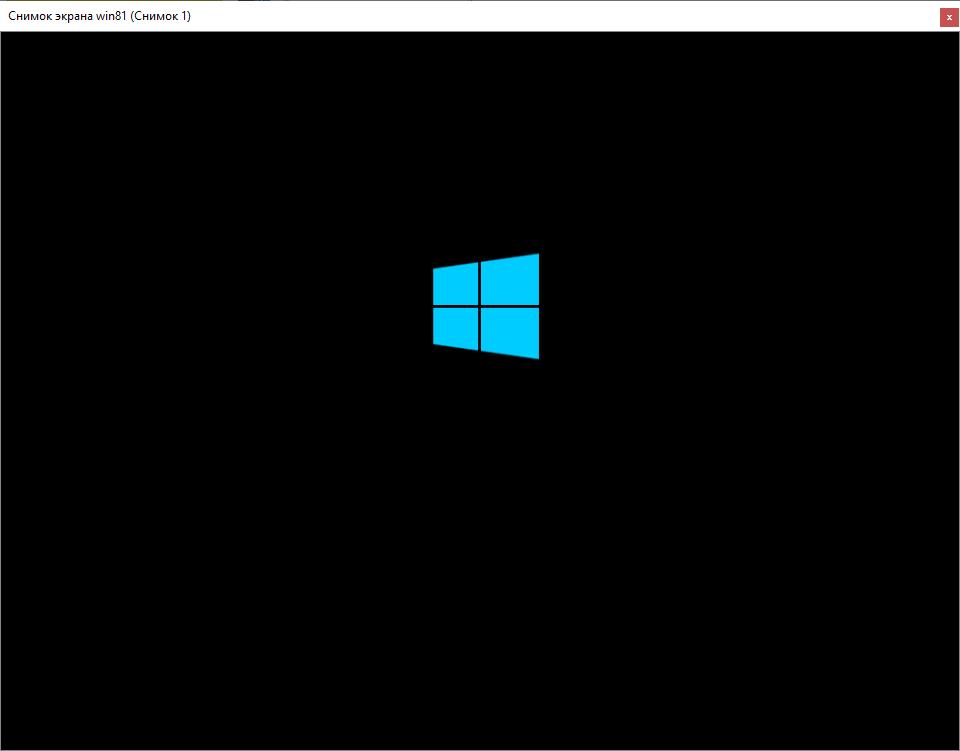 Загрузка загрузочных файлов Windows 8.1